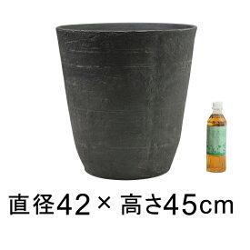 植木鉢 おしゃれ 大型 軽量・合成樹脂製ポット 丸型 42cm 39リットル ダークグレー系 10号鉢適合 鉢カバー