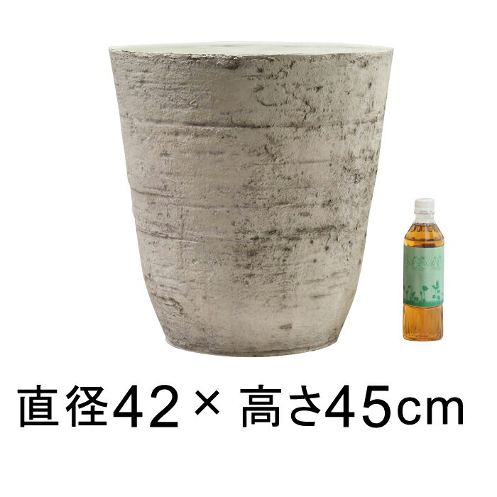 軽量・合成樹脂製ポット 丸型 42cm 39リットル アイボリー系 植木鉢 大型 おしゃれ 10号鉢適合 鉢カバー