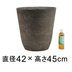 植木鉢 おしゃれ 大型 軽量・合成樹脂製ポット 丸型 42cm 39リットル ウッドブラウン系 10号鉢適合 鉢カバー