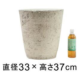 植木鉢 おしゃれ 軽量・合成樹脂製ポット 丸型 33cm 20リットル アイボリー系 鉢カバー