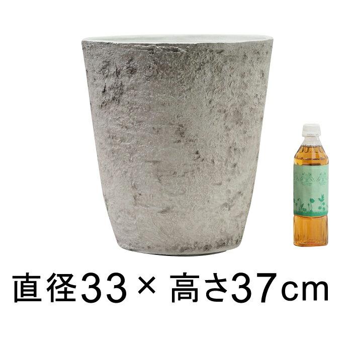 植木鉢 おしゃれ 軽量・合成樹脂製ポット 丸型 33cm 20リットル ライトグレー系 鉢カバー