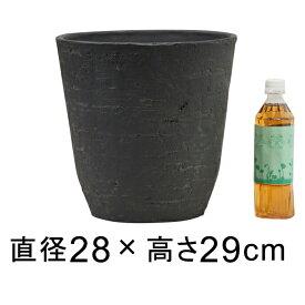 植木鉢 おしゃれ 軽量・合成樹脂製ポット 丸型 28cm 10リットル ダークグレー系 鉢カバー