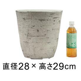 植木鉢 おしゃれ 軽量・合成樹脂製ポット 丸型 28cm 10リットル ライトグレー系 鉢カバー