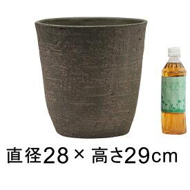 植木鉢 おしゃれ 軽量・合成樹脂製ポット 丸型 28cm 10リットル ウッドブラウン系 鉢カバー