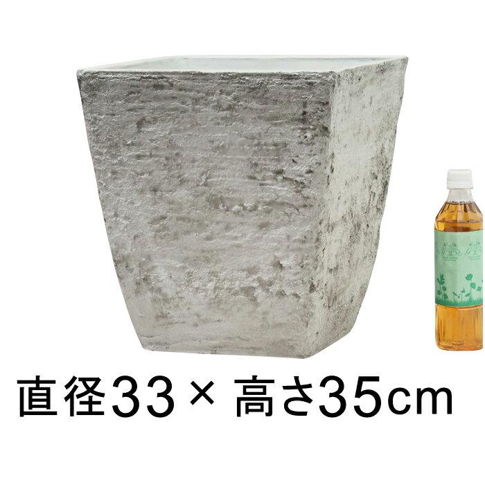 軽量・合成樹脂製ポット 角型 スクエア 33cm 23リットル ライトグレー系 植木鉢 おしゃれ 鉢カバー