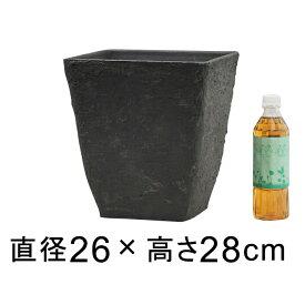 軽量・合成樹脂製ポット 角型 スクエア 26cm 10リットル ダークグレー系 植木鉢 おしゃれ 鉢カバー