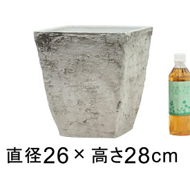 軽量・合成樹脂製ポット 角型 スクエア 26cm 10リットル ライトグレー系 植木鉢 おしゃれ 鉢カバー