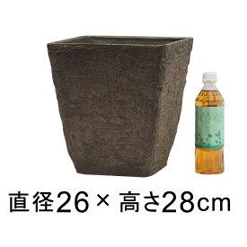 軽量・合成樹脂製ポット 角型 スクエア 26cm 10リットル ウッドブラウン系 植木鉢 おしゃれ 鉢カバー