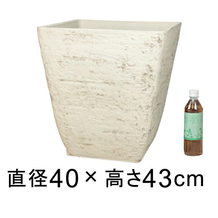 軽量・合成樹脂製ポット 角型 スクエア 40cm 43リットル アイボリー系 植木鉢 おしゃれ 鉢カバー ◆このサイズは鉢底穴の有無の選択可能です◆穴無は睡蓮鉢として使用可