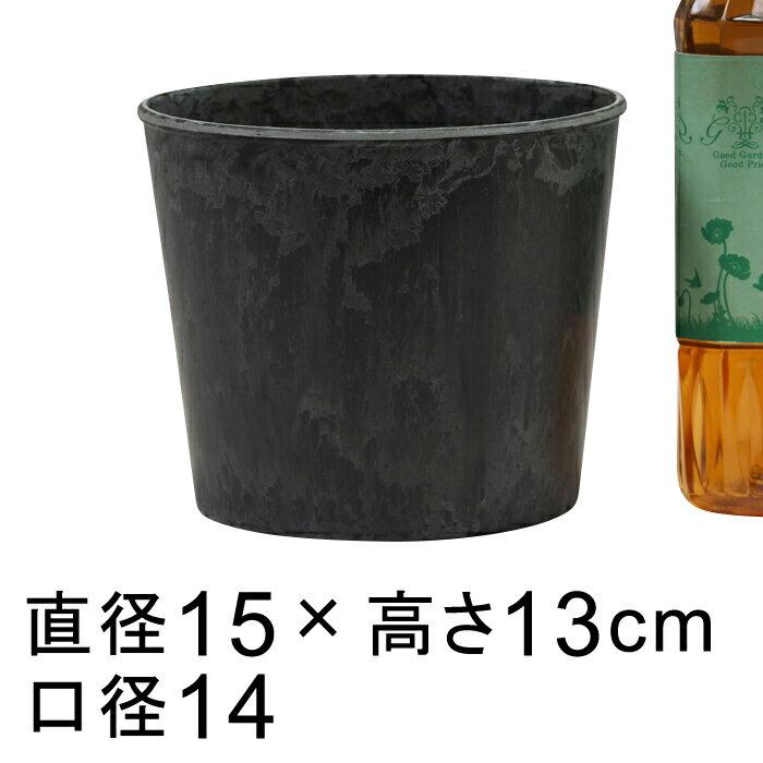 プラスチックポット 〔043064〕 丸 15.4cm 黒灰 ブラックグレー 4号鉢用 鉢カバー 鉢底穴無