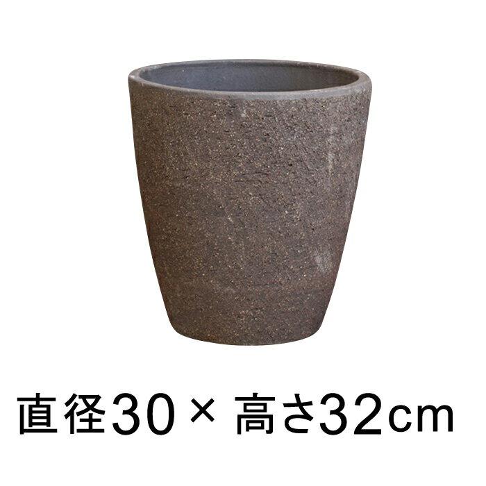 シンプル 丸深型 高温焼き鉢 こげ茶 10号 30cm 13リットル 鉢カバー 8号鉢用