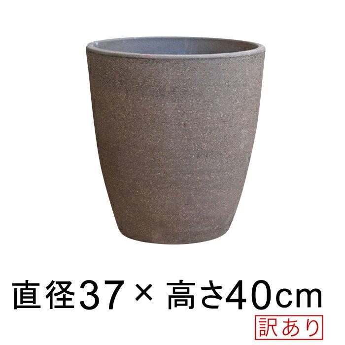 【訳あり】【送料無料】 シンプル 丸深型 耐寒仕様 植木鉢 こげ茶 12号 37cm [of20]