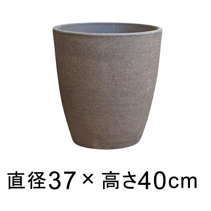 シンプル 丸深型 高温焼き鉢 こげ茶 12号 37cm 28リットル 鉢カバー 10号鉢用
