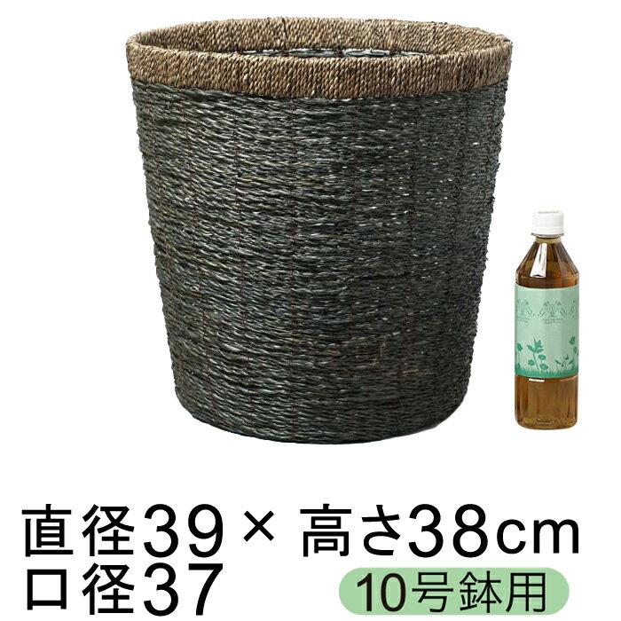 鉢カバー ブルーグレー竹縄 10号鉢用 直径33cm以下の鉢に対応