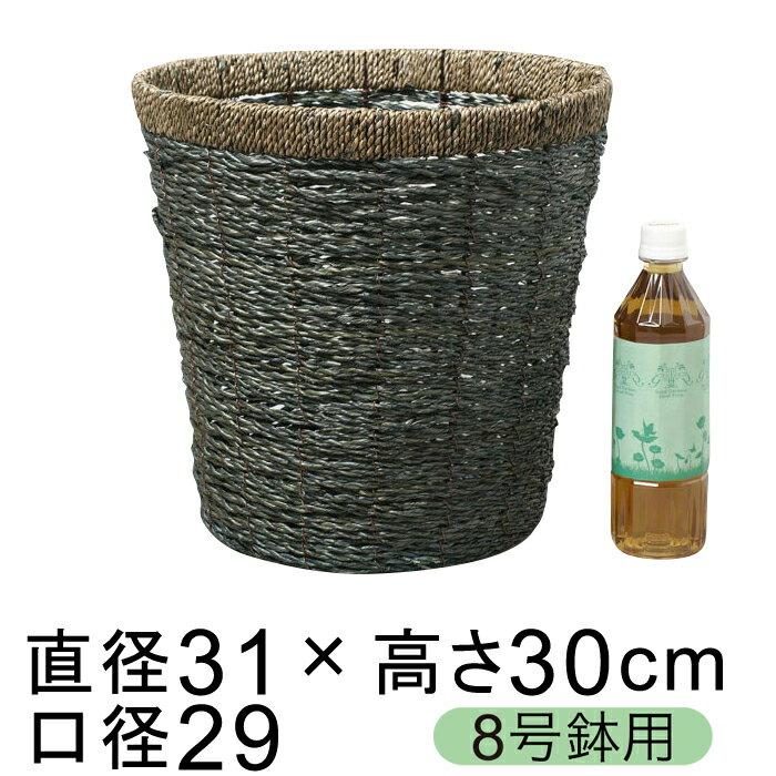 鉢カバー ブルーグレー竹縄 8号鉢用 直径26cm以下の鉢に対応
