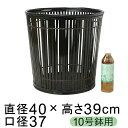 鉢カバー 和風 黒塗縦割竹 10号鉢用 直径33cm以下の鉢に対応