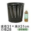 鉢カバー 和風黒塗縦割竹 8号鉢用 直径26cm以下の鉢に対応