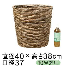 鉢カバー バナナ皮 プランターカバー 10号鉢用 直径33cm以下の鉢に対応