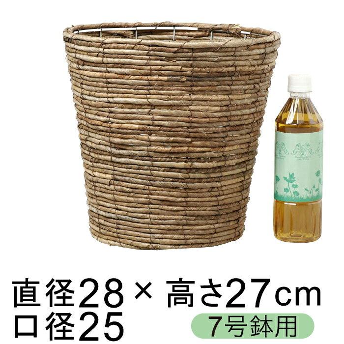 鉢カバー バナナ皮 7号鉢用 直径23cm以下の鉢に対応