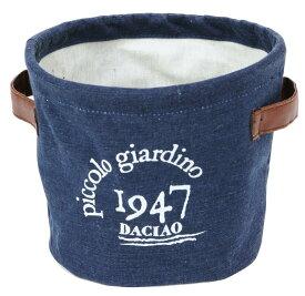 ピッコロ 1947 daciao 丸型布素材バスケット 12cm ネイビー系 小物入れ 鉢カバー〔3.5号鉢用〕