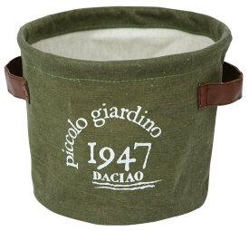 ピッコロ 1947 daciao 丸型布素材バスケット 16cm グリーン系 小物入れ 鉢カバー〔4号鉢用〕