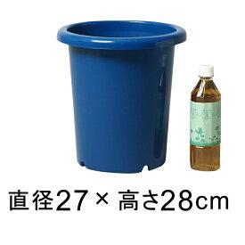 長鉢 9号〔27cm〕 青