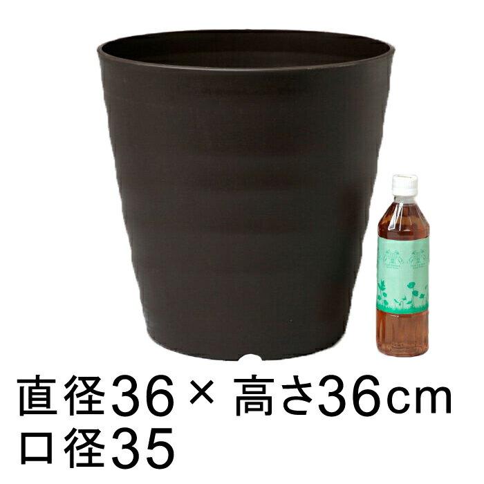 【楽天ランキング受賞】おしゃれ 植木鉢 大型 フレグラーポット 36cm [12号] ダークブラウン 24リットル おしゃれ 鉢カバーとしても 室内 屋外 プラスチック 軽い