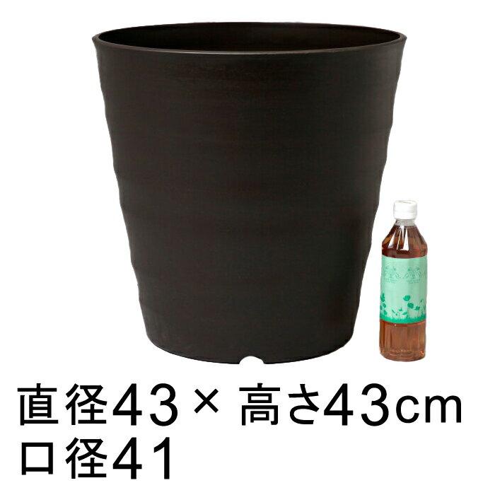 【楽天ランキング受賞】フレグラーポット 43cm ダークブラウン 40リットル おしゃれ 植木鉢 大型 鉢カバーにも使用可能 ◆室内使用には大きすぎることもありますのでサイズをよくご確認下さい◆