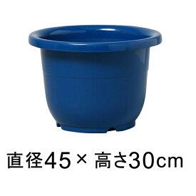 輪鉢 15号〔45cm〕 ブルー 植木鉢 おしゃれ