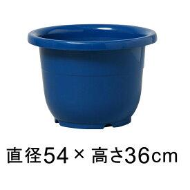 輪鉢 18号 54cm ブルー 植木鉢 大型