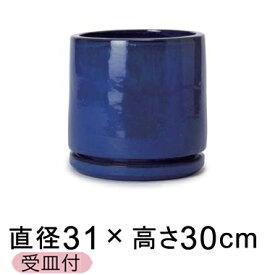 深みと趣きのある表情 釉薬 陶器 ビトロ エンデカ ブルー系 31cm 受皿付 【メーカー直送・同梱不可・代引不可・返品不可】【プロフェッショナル】