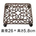 【アイアン製】 キャスター付アイアンプレート アンティークブラウン スクエア 26.5cm