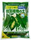 観葉植物の土 5L〔リットル〕【花ごころ】
