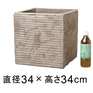 横縞 キューブ型 アンティーク 素焼き鉢 テラコッタ 鉢 RV 大 34cm 24リットル ショコラ