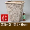 デザイン角深型 アンティーク 素焼き鉢 テラコッタ 鉢 RV 40cm ショコラ 植木鉢 大型 おしゃれ【送料無料】