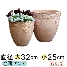 【訳あり】模様入り 丸深型 HM白粉 素焼き鉢 テラコッタ鉢 大小2個セット 植木鉢 [of20]