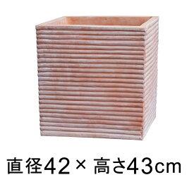 横縞 キューブ型 素焼き鉢 テラコッタ 鉢 特大 42cm 〔対角線の長さ60cm〕 46リットル 【メーカー直送・日時指定不可・同梱不可・代引不可・返品不可】