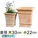 植木鉢 おしゃれ 横線入り 角 深型 素焼き鉢 〔大小2個セット〕 送料無料 テラコッタ 鉢