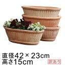 ◆現在庫は写真3枚目のような白粉ほぼ無し仕様です◆【訳あり】 縦縞入り だ円型 4鉢セット 素焼き鉢 テラコッタ 植木…