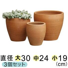 やわらか カーブ 深型 素焼き鉢 テラコッタ 鉢 大中小3個セット