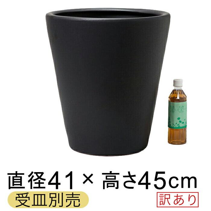 【訳あり】 陶器鉢 WY 丸深型 黒 つや無 L 41cm 34リットル 受皿別売 10号の 鉢カバーにも使える [of20]