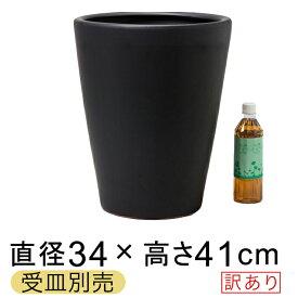 【訳あり】 陶器鉢 WY 丸深型 黒 つや無 M 34cm 22リットル 受皿別売 [of20]