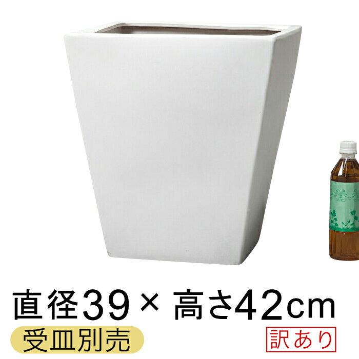 【訳あり】 ツルツル10M角型 陶器鉢 白 つや無 L 39cm 36リットル 受皿別売 [of20]
