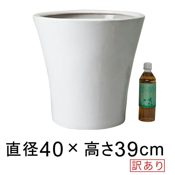 【訳あり】ツルツル 丸ソリ型 陶器鉢 白 つや有 L 40cm 28リットル 受皿別売 大型 植木鉢 送料無料 [of20]