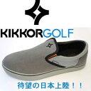 【EVEN掲載】【送料無料】【Kikkor Golf】 Men's Slyder-Pacific Dusk スニーカー型ゴルフシューズ