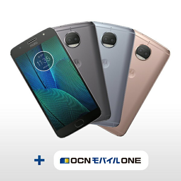 モトローラ Moto G5s Plus SIMフリー + OCN モバイル ONEセット