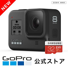 GoPro HERO8 Black CHDHX-801-FW + 認定microSDカード32GB + 公式ストア限定 非売品ステッカーセット