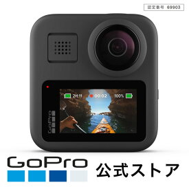 GoPro MAX CHDHZ-201-FW + 公式ストア限定 非売品ステッカーセット