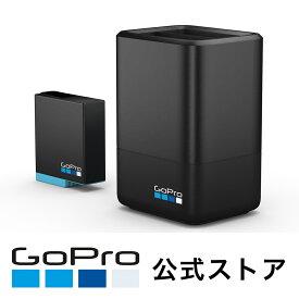 GoPro デュアルバッテリーチャージャー HERO8/HERO7/HERO6 対応 AJDBD-001-AS
