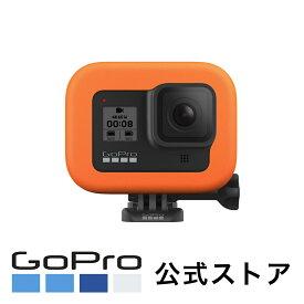 GoPro フローティー Floaty HERO8 Black ACFLT-001 ゴープロ アクセサリー